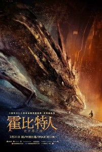china-hobbit-desolation-of-smaug-poster